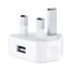 Apple 5W USB Power Adapter White - New